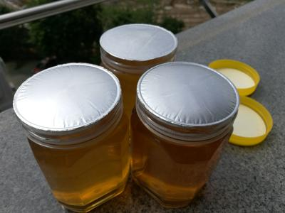 福建省福州市晋安区土蜂蜜 塑料瓶装 98% 2年以上