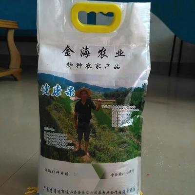 广东省清远市连山壮族瑶族自治县有机米 有机大米 早稻 一等品