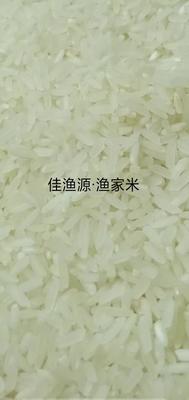 安徽省合肥市肥东县虾田大米 绿色食品 中稻 一等品