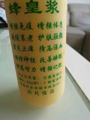 山东省菏泽市牡丹区蜂皇浆 塑料瓶装 100% 2年以上