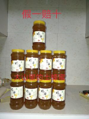 四川省达州市万源市土蜂蜜 塑料瓶装 100% 2年以上