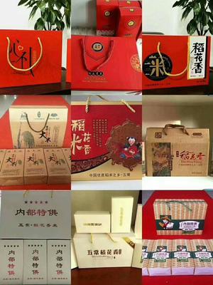 黑龙江省哈尔滨市五常市五常大米 绿色食品 晚稻 一等品