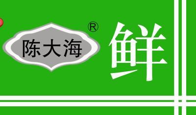 江苏省盐城市射阳县海鸭 统货 半圈养半散养 2-3斤