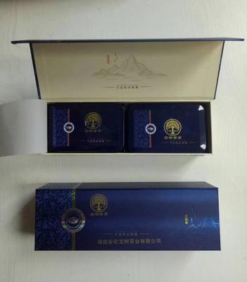 广东省深圳市龙岗区安化黑茶 礼盒装 一级