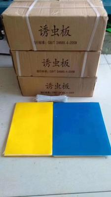 山东省潍坊市寿光市诱虫板  诱虫板