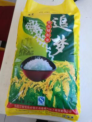 黑龙江省鹤岗市米东区东北大米 绿色食品 晚稻 一等品