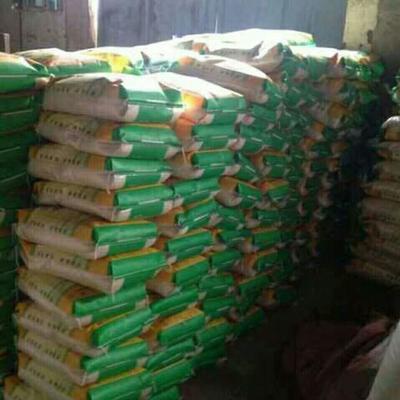 这是一张关于五常大米 绿色食品 晚稻 一等品的产品图片
