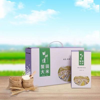 湖北省宜昌市宜都市蟹田大米 绿色食品 晚稻 一等品