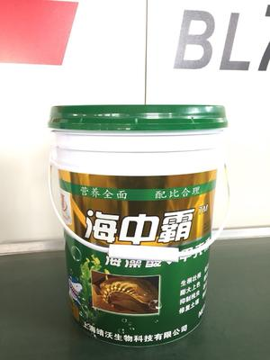 辽宁省沈阳市浑南区液体肥料