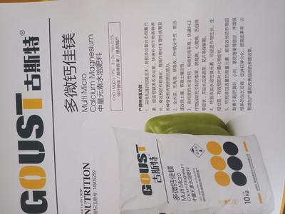 山东省潍坊市寿光市微量元素肥料