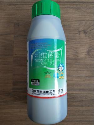 阿维菌素 乳油 瓶装 中毒