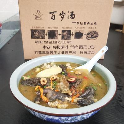 湖南省湘西土家族苗族自治州吉首市鸡肉类 简加工