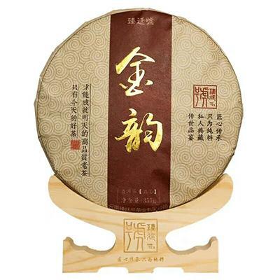 云南省昆明市盘龙区老树普洱 袋装 特级
