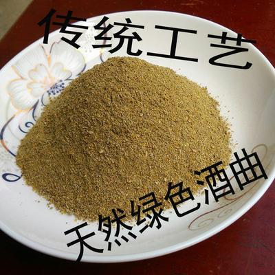 湖南省永州市冷水滩区酒曲