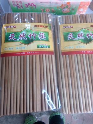 四川省宜宾市长宁县竹筷