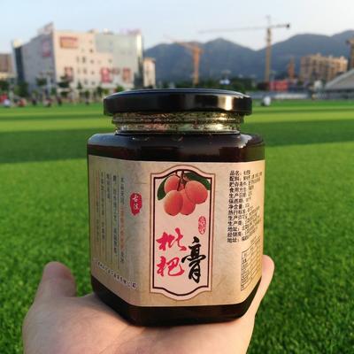 福建省漳州市云霄县枇杷膏制品  18-24个月 老树枇杷膏果肉款