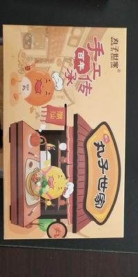 广东省汕头市澄海区牛肉丸