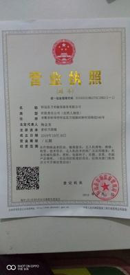 安徽省蚌埠市怀远县其它农机