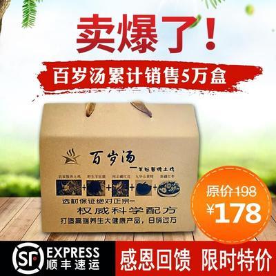 湖南省湘西土家族苗族自治州吉首市羊肚菌炖土鸡