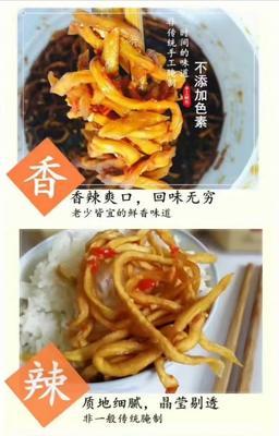 广西壮族自治区南宁市西乡塘区蔬菜罐头 6-12个月