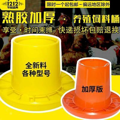 浙江省金华市义乌市塑料桶