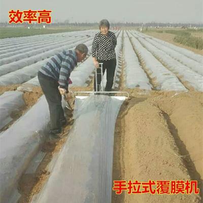 浙江省金华市义乌市其它农机