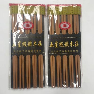 四川省成都市新都区竹筷