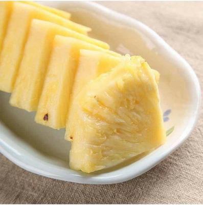 广东省广州市白云区香水小菠萝 1 - 1.5斤