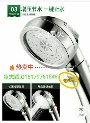 江西省赣州市寻乌县PVC管