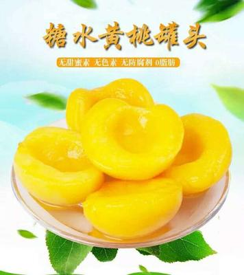 安徽省宿州市砀山县黄桃罐头 12-18个月
