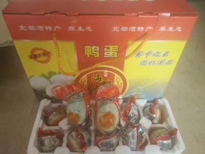 广西壮族自治区北海市合浦县北海烤鸭蛋 食用 箱装