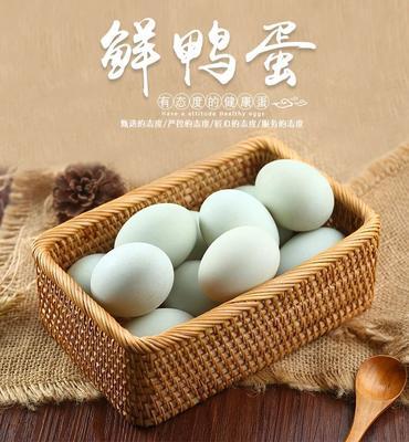 河北省石家庄市元氏县麻鸭蛋 食用 箱装
