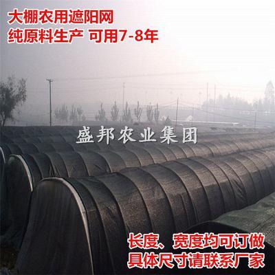 山东省潍坊市寿光市遮阳网 3针