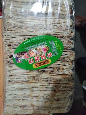 山东省济宁市邹城市煎饼 1个月
