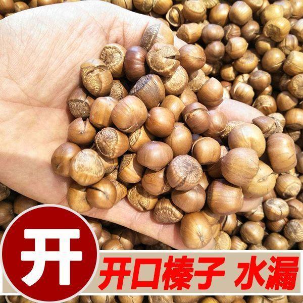 榛子 2-3个月 包装 约4.0斤/箱