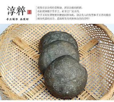 湖南省湘西土家族苗族自治州龙山县红薯全粉
