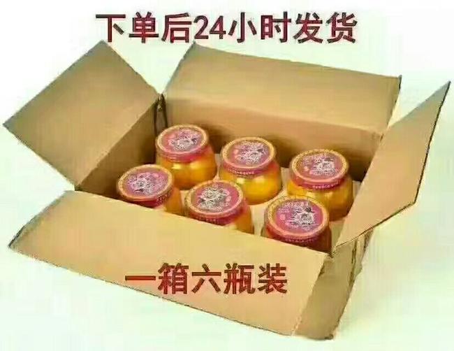 黄桃83 80mm以上 4两以上  约11.0斤/箱