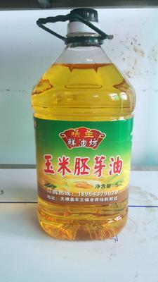 山东省滨州市无棣县胚芽玉米油