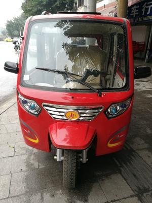 重庆巴南区三轮车