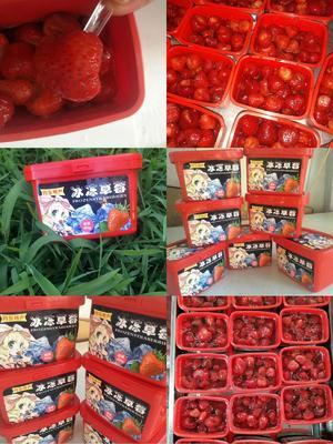 辽宁省沈阳市于洪区九九草莓 50克以上