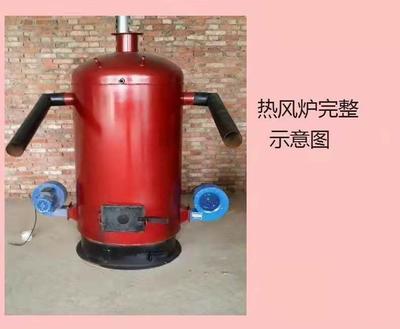 河南省洛阳市伊川县养殖热风炉