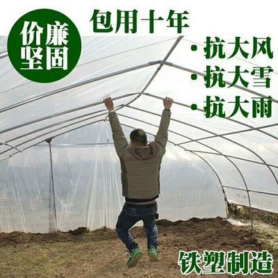 江苏省宿迁市沭阳县C型钢温室大棚