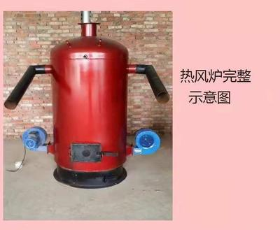 河南省郑州市二七区养殖热风炉