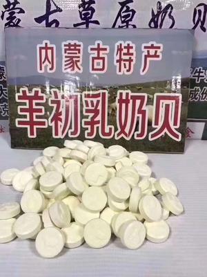广东省广州市白云区羊奶 6-12个月 阴凉干燥处