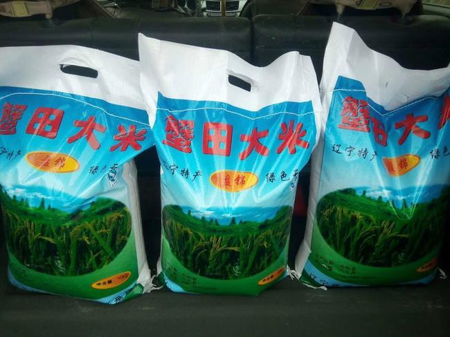 盘锦大米 有机大米 晚稻 一等品