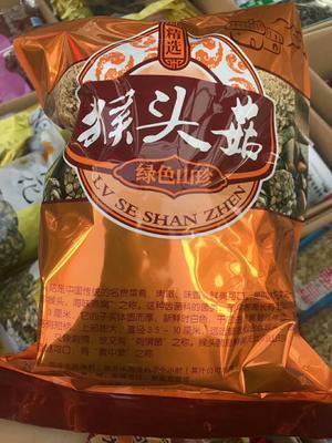 福建省漳州市龙海市赤松茸 人工种植 5cm-7cm 半开伞 干货