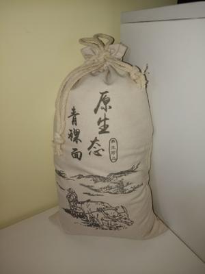 甘肃省甘南藏族自治州合作市青稞面