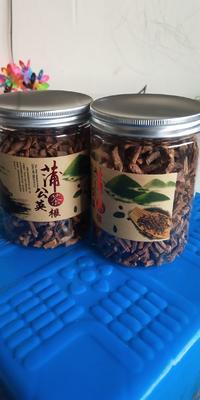 吉林省白山市抚松县蒲公英茶 盒装 二级