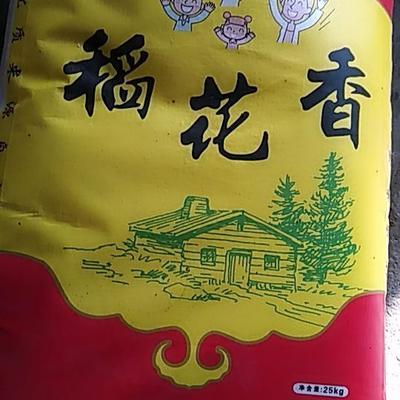 长粒香大米 一等品 一季稻 粳米