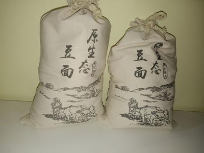 甘肃省甘南藏族自治州合作市豆面